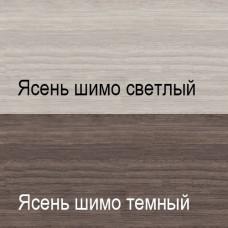 Гостиная Ирис РАСПРОДАЖА ЭКСПОЗИЦИИ (Щелково)