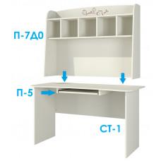 Надстройка для стола Сакура П-7Д0